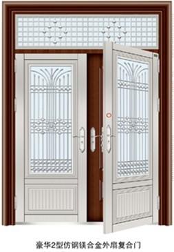 豪华2型仿钢镁合金外扇复合门