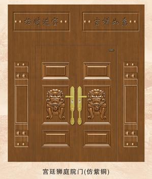 宫廷狮庭院门